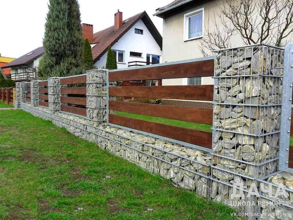 Забор из габионов своими руками, крепление секций - фото и видео