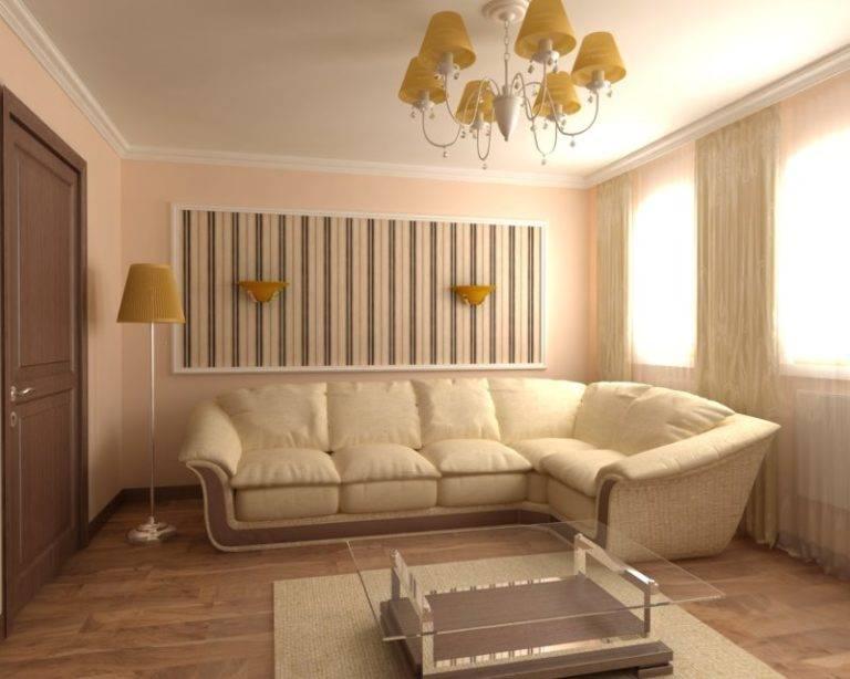 Дизайн гостиной в хрущевке, идеи - фото примеров