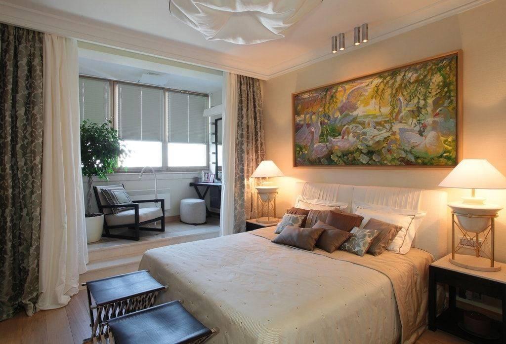 Дизайн интерьера спальной комнаты совмещенной с балконом