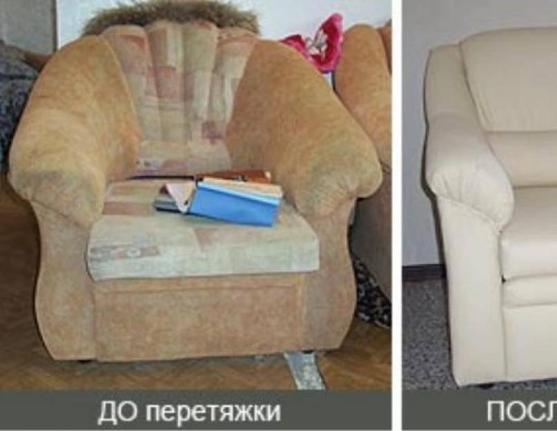 Чем и как своими руками перетянуть стул, пошаговый порядок действий