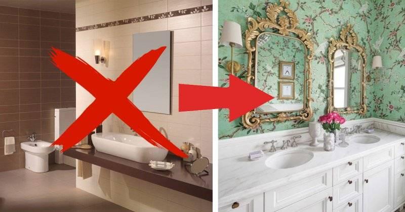 Чем можно отделать стены в ванной комнате кроме плитки: 7 вариантов отделки