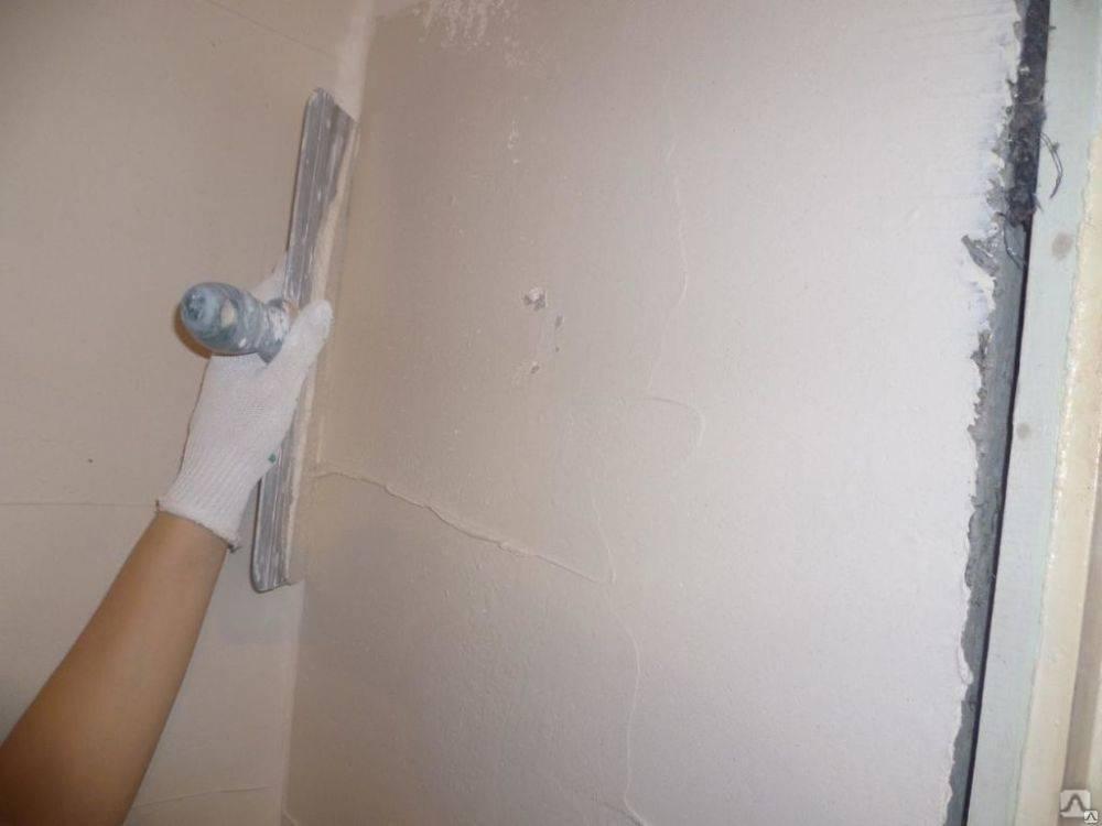 Как правильно шпаклевать стены своими руками (видео)