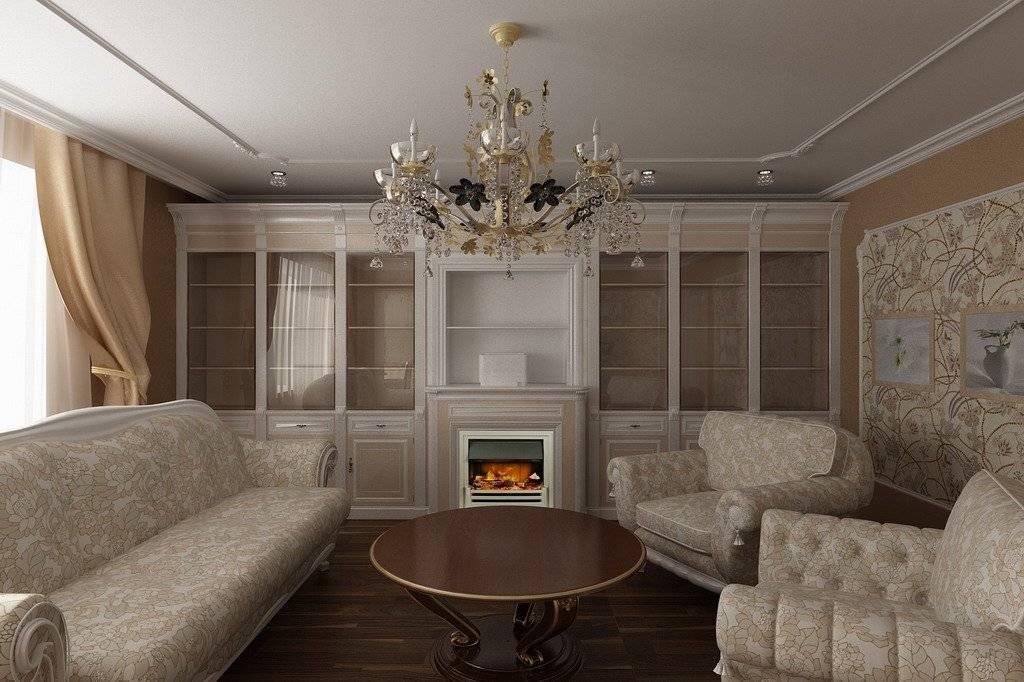 Гостиная в классическом стиле (88 фото): дизайн интерьера зала в стилях современная и американская классика, красивые гостиные в светлых тонах, выбор картин в комнату