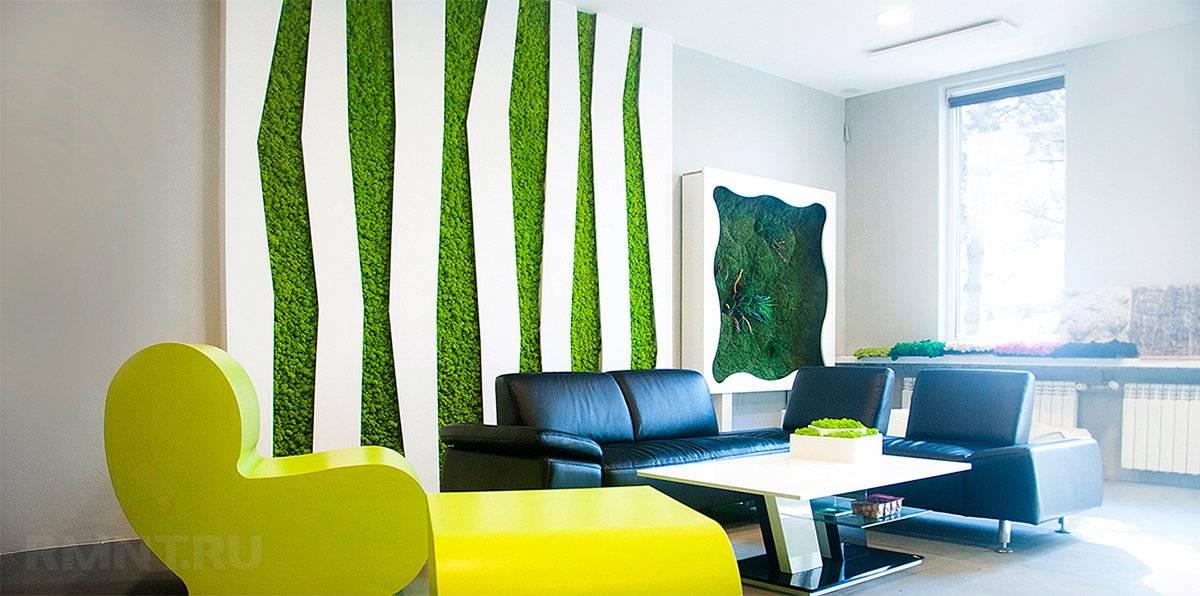 Декоративный мох в интерьере: картины, мебель и украшение дизайна