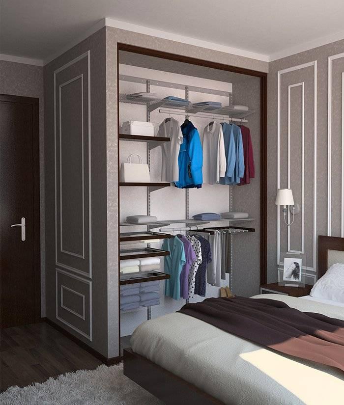 Гардеробные комнаты: проект, обустройство и дизайн