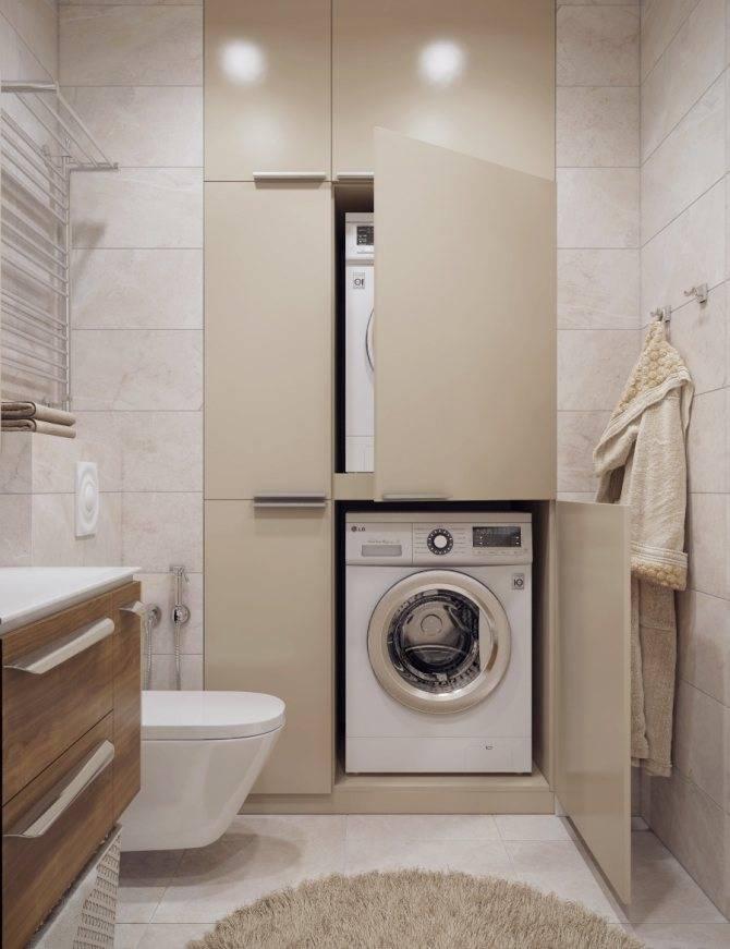 Шкаф для стиральной машины, преимущества, разновидности, материалы