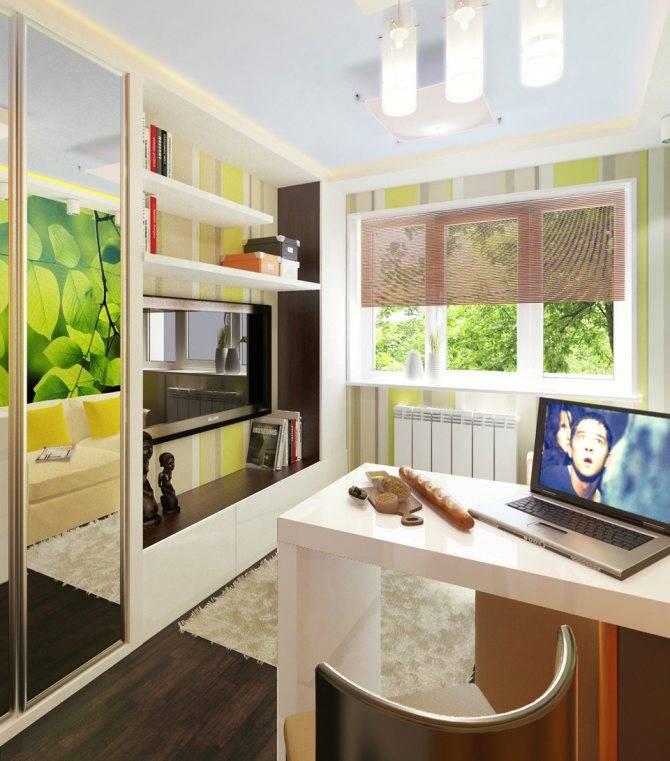 Дизайн однокомнатной квартиры: секреты дизайна и советы по расстановке мебели (80 фото) | дизайн и интерьер