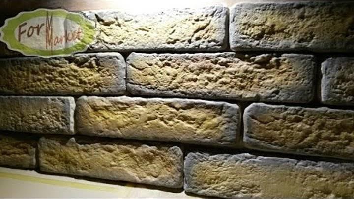 Фасадная декоративная штукатурка под камень: виды, способы, техники нанесения