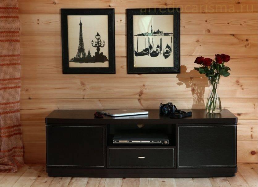 Тумба под телевизор: 105 фото примеров выбора и применения для современного стиля