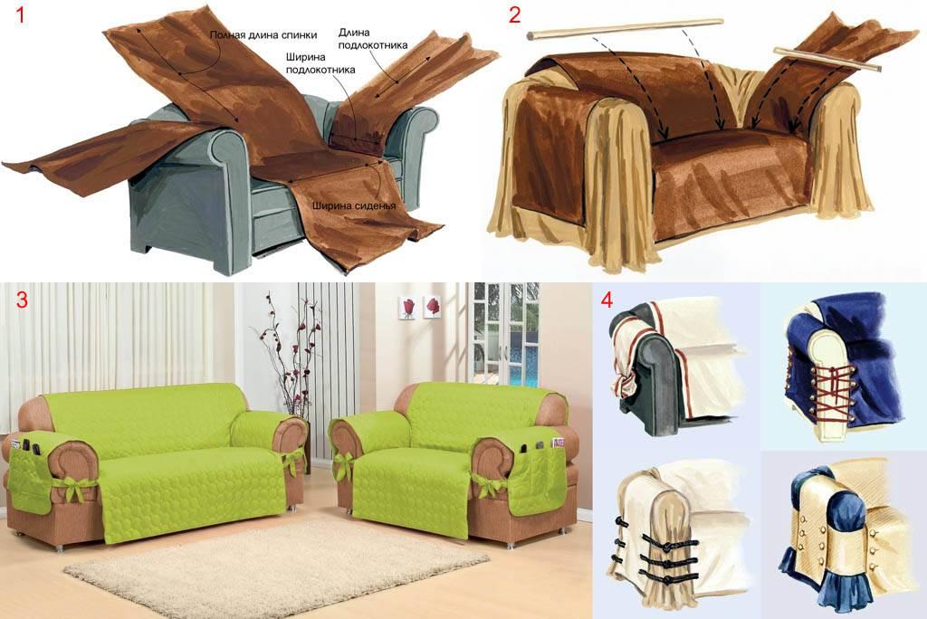Съемные чехлы для подлокотников дивана своими руками