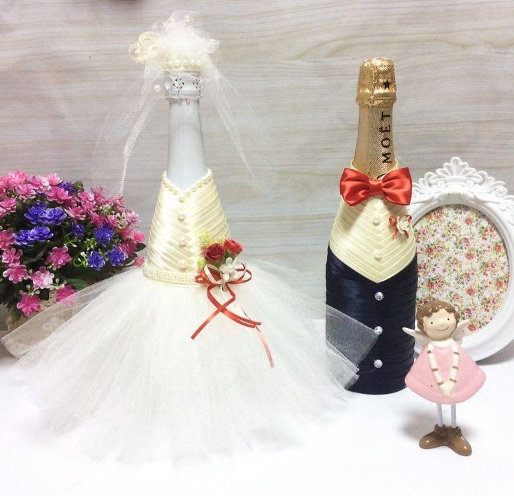 Декор предметов мастер-класс свадьба аппликация моделирование конструирование шитьё свадебные бутылки жених и невеста бусины бутылки стеклянные клей ленты нитки сутаж тесьма шнур ткань