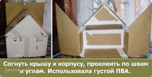 Домик из бумаги своими руками: 100 фото оригинальных идей, мастер-класс + инструкция