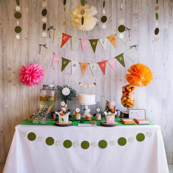 Украшения на день рождения своими руками: 30 идей