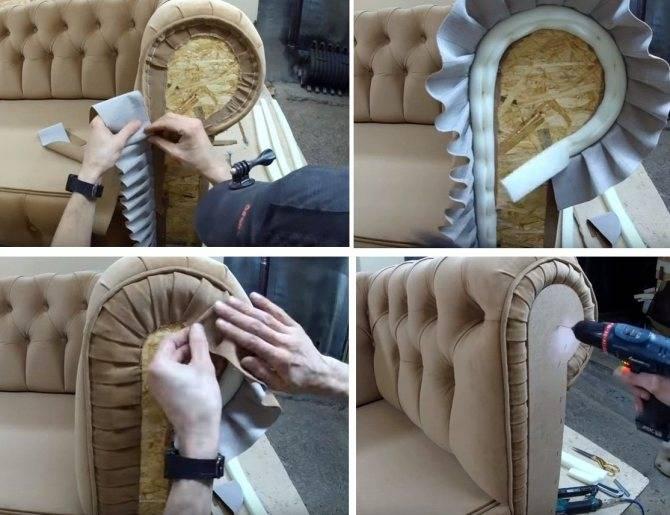 Перетяжка кресла своими руками — методы применения перетяжки и обзор лучших материалов (85 фото идей)
