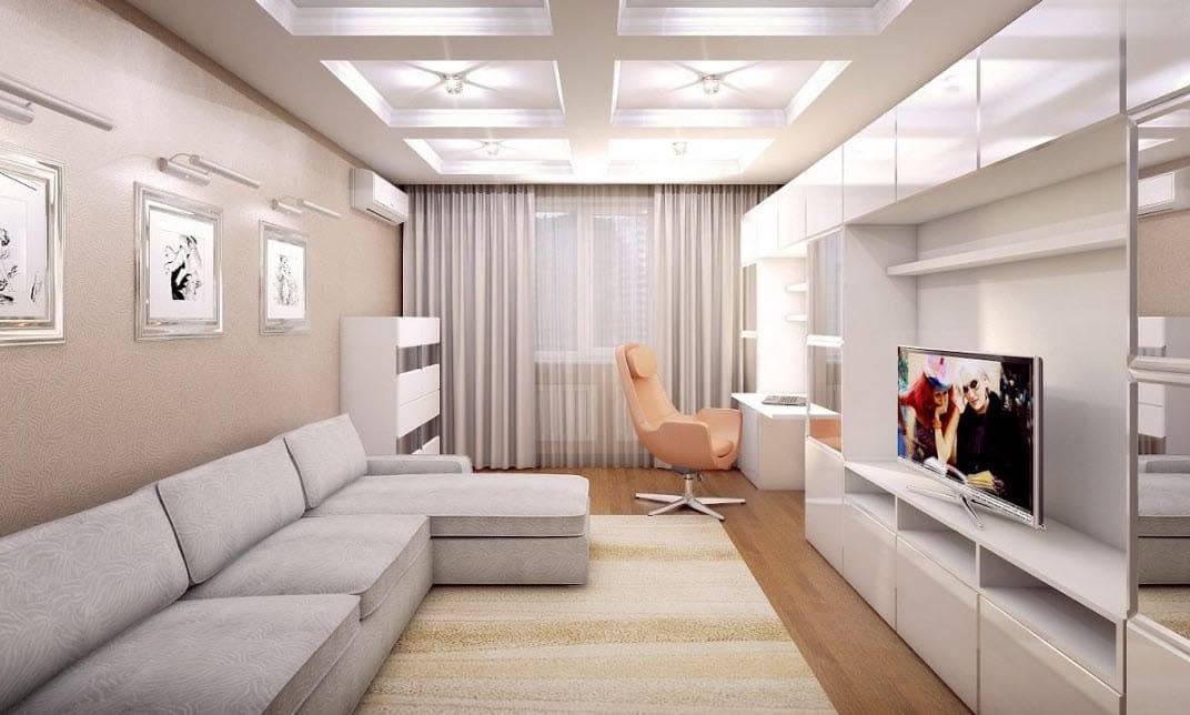 Дизайн зала 20 кв. м (94 фото): варианты дизайна интерьера гостиной комнаты в панельном и частном доме. как обставить?