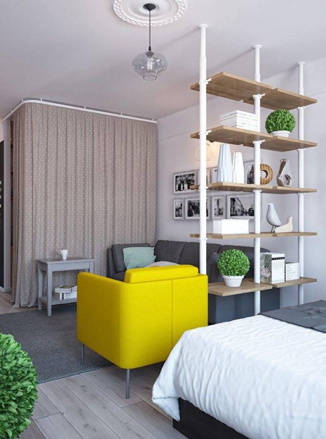 Дизайн маленькой квартиры-студии: 20вдохновляющих идей (20фото)