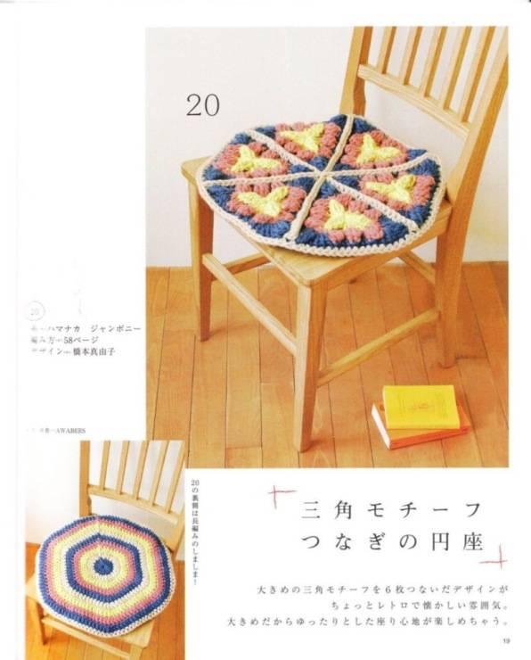 6 вариантов вязание крючком ковриков на стулья с описанием и видео мк