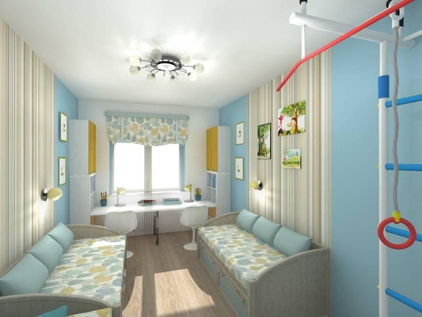 Детская 15 кв. м.: планировка комнаты с примерами обустройства и дизайнаварианты планировки и дизайна