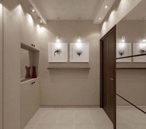 Современное освещение в коридоре квартиры