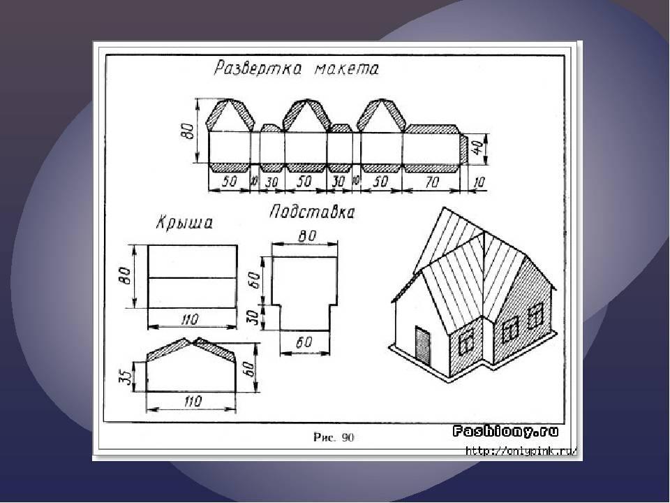 Домик из картона: подбор проектов, обзор схем и мастер-класс изготовления (75 фото)