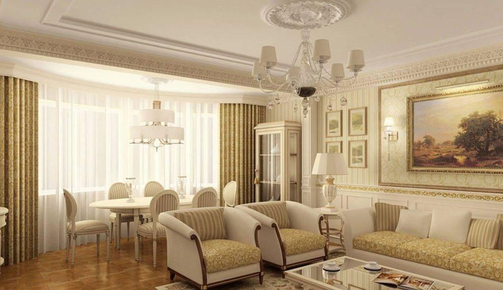 Классическая гостиная – элегантный дизайн со вкусом! (77 завораживающих фото)