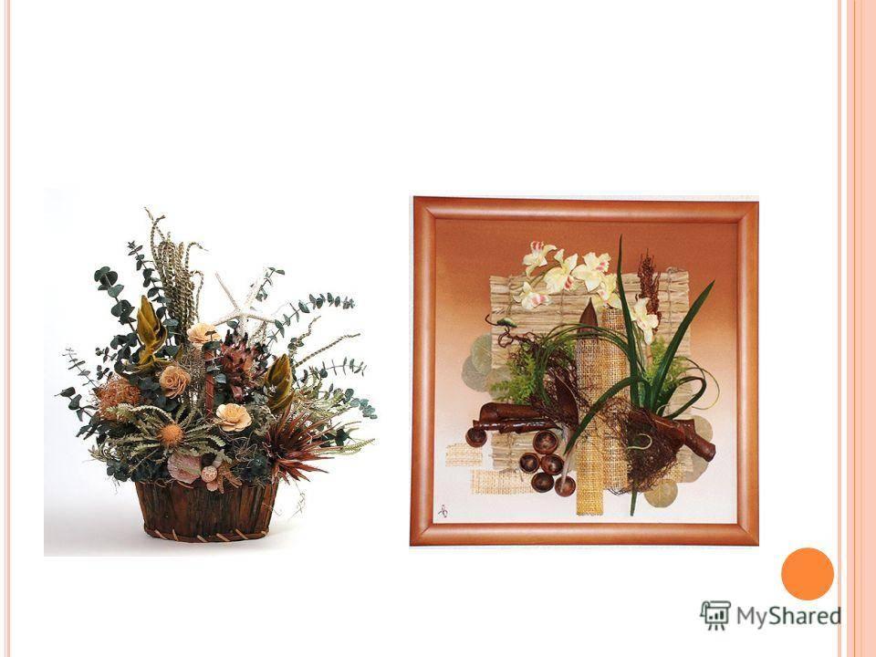 Декор в интерьере дома из сухоцветов, трав и злаков