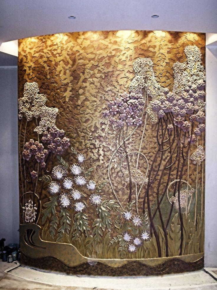 Барельеф на стене как элемент интерьера – разновидности и способы создания - 37 фото