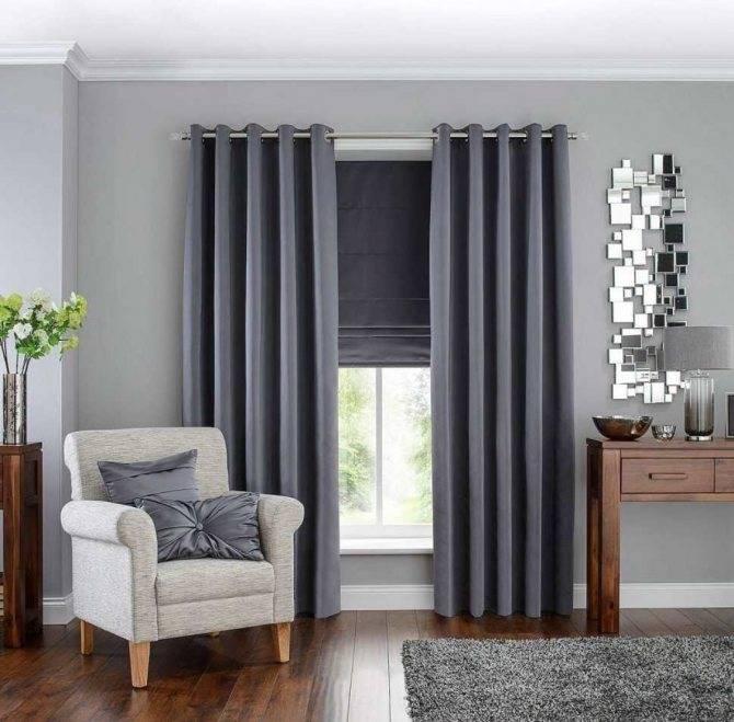 Серые шторы в разных вариантах интерьера