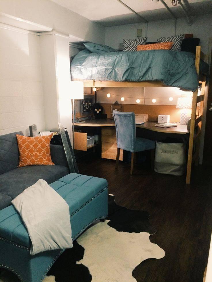 Как обставить комнату в общежитии – советы и рекомендации