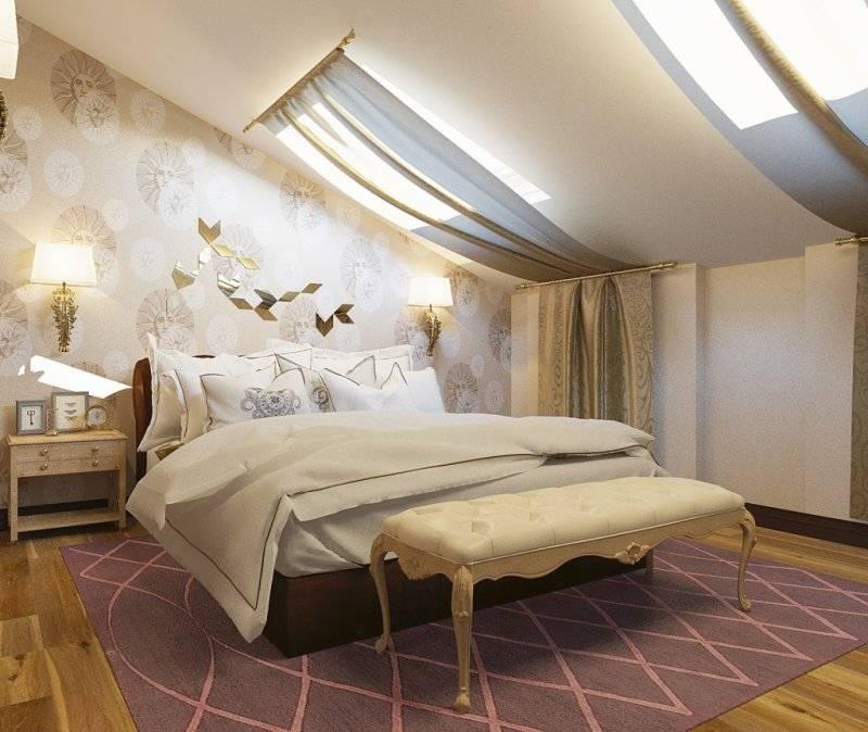 Дизайн современной спальни на мансарде: 35 фото примеров - «интерьер спальни» » «дизайна интерьера»