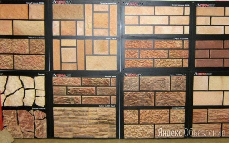 Плитка для облицовки печей и каминов
