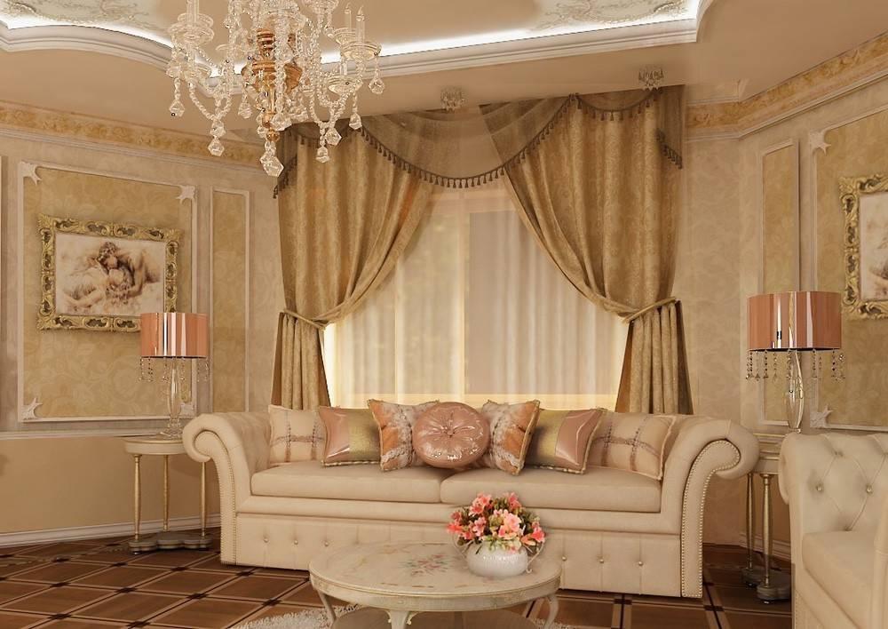 Шторы в зал: 150 фото красивых занавесок с современным дизайном оформления