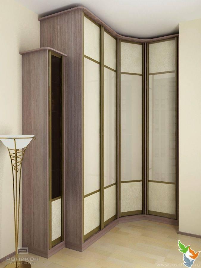 Радиусные шкафы — практичные варианты конструкций и советы как использовать в стильном интерьере (130 фото)