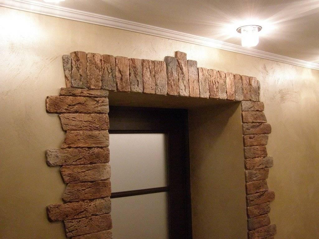 Ремонт своими руками. отделка дверей декоративным камнем