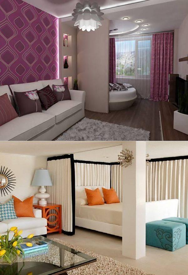 Удачные примеры совмещения спальни и гостиной в одной комнате