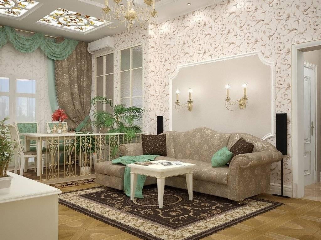 Сочетание обоев двух цветов в гостиной (16 фото), варианты сочетания обоев 2-х цветов для гостиной