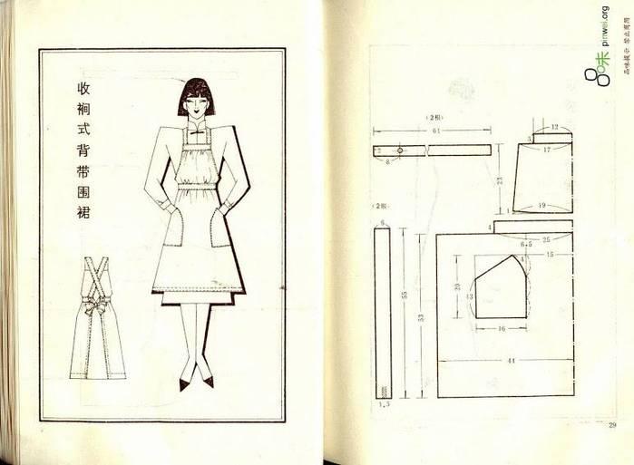 Как сшить фартук для кухни своими руками? :: syl.ru