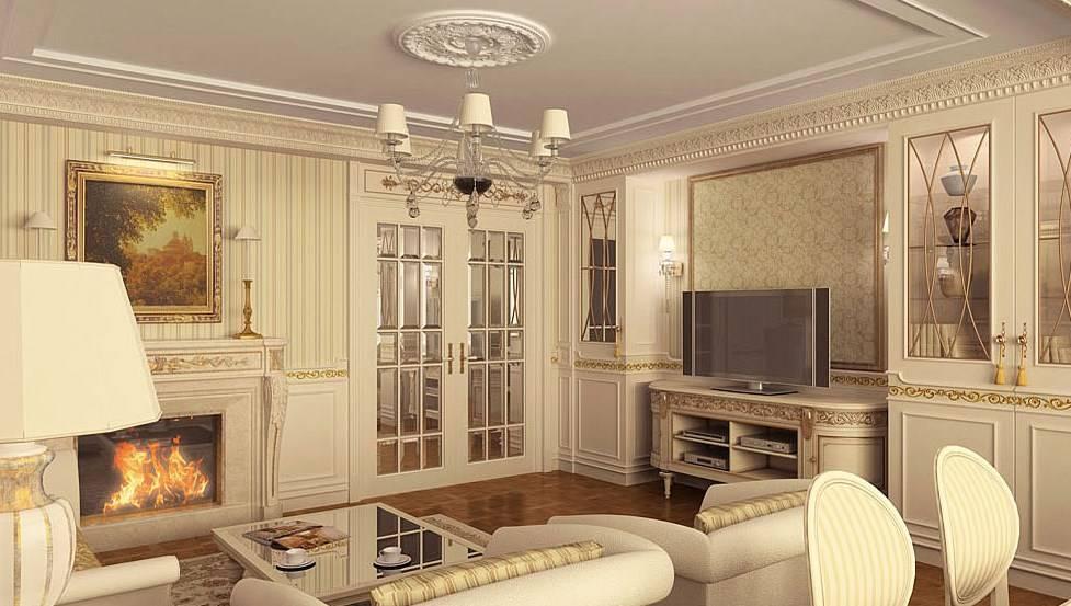 Гостиная в классическом стиле: как обустроить гостиную в стиле классика? (55 фото)