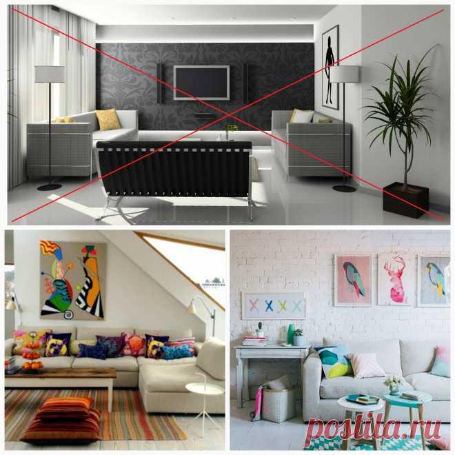7 популярных ошибок в освещении квартиры и как их избежать