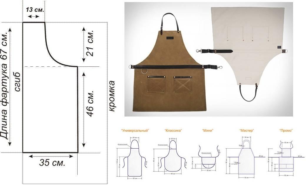 Шьем фартук для кухни: пошаговая инструкция для начинающих и фото