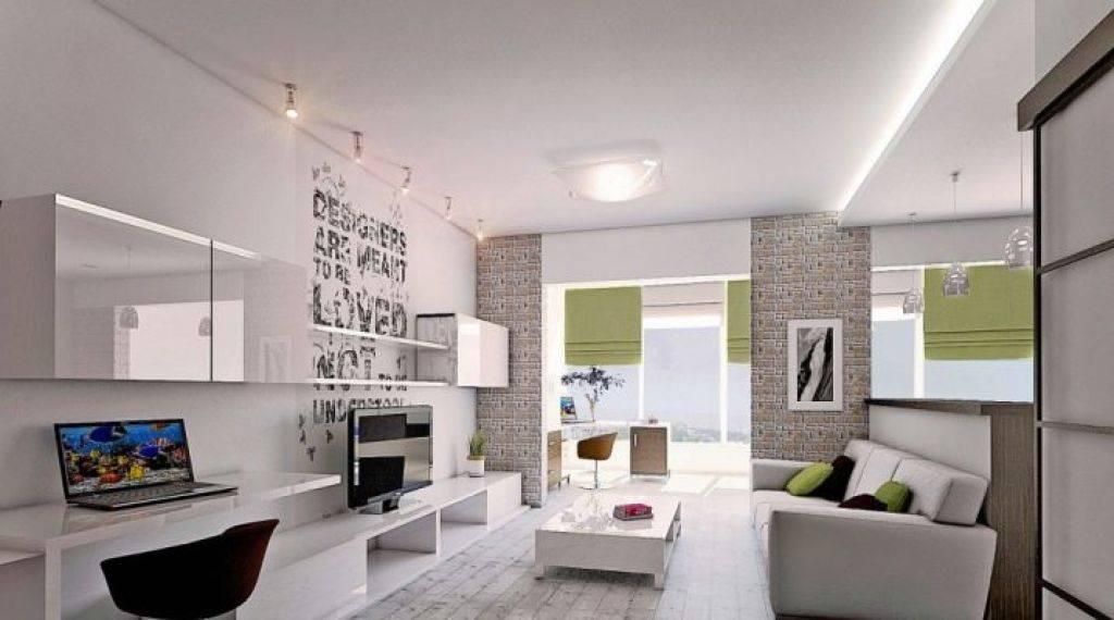 Квартира 40 кв. м.: варианты планировки и зонирования небольшой квартиры. выбор стилистики интерьера, растановка мебели, настройка освещения (фото + видео)