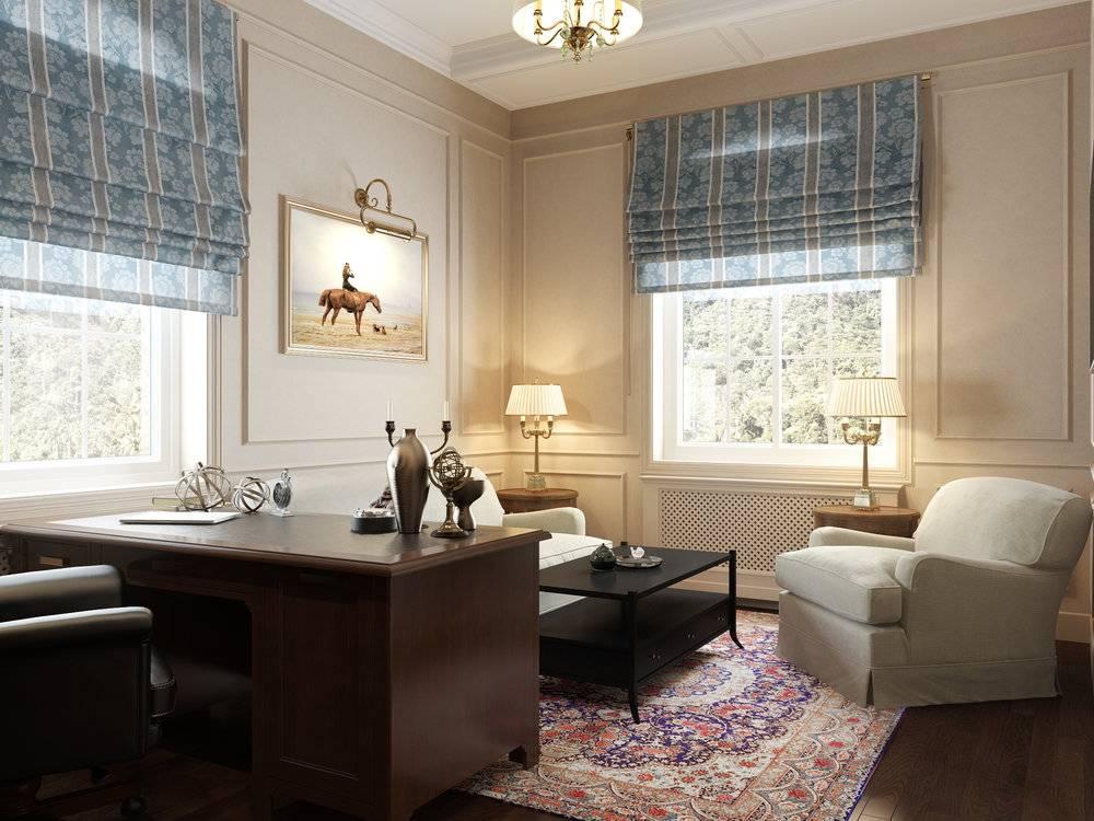 Гостиная с двумя окнами: особенности в дизайне интерьеров