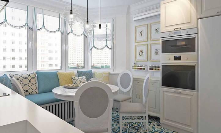 Дизайн кухни дома п44т. несколько советов, как разработать правильный дизайн кухни с эркером п44т. устройство обеденной зоны