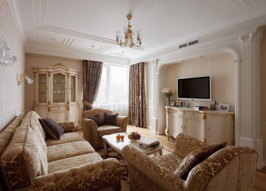 Классическая гостиная - 77 фото вариантов идеального сочетания стиля!