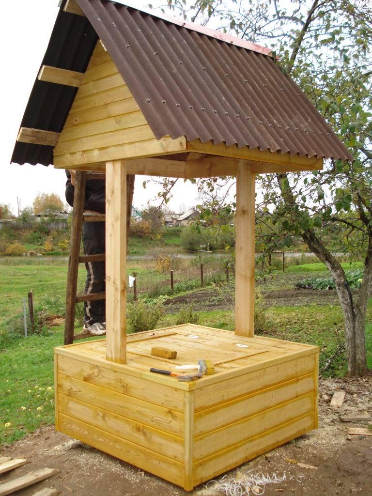 Пошаговое возведение крыши и домика для колодца своими руками