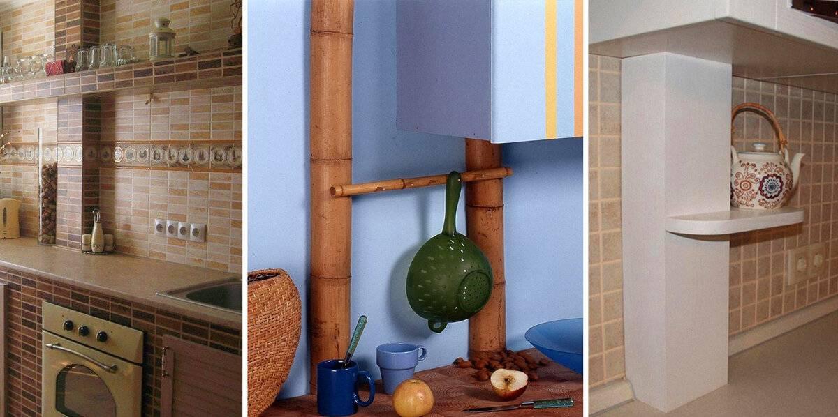 Как спрятать газовую трубу на кухне при ремонте (20 фото): лучшие варианты