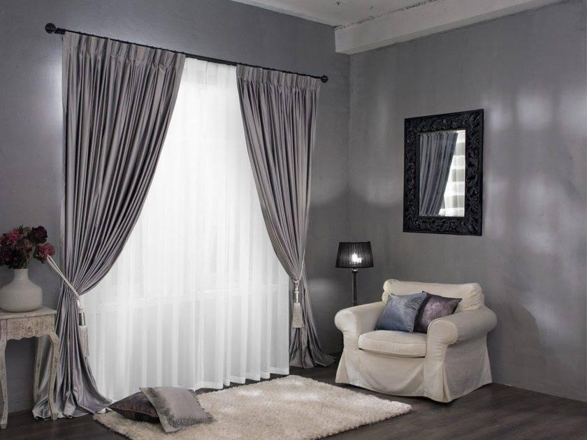 Серые шторы в интерьере: 40+ фото вариантов оформления