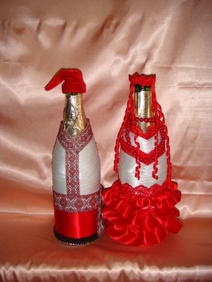 Как украсить бутылку шампанского?