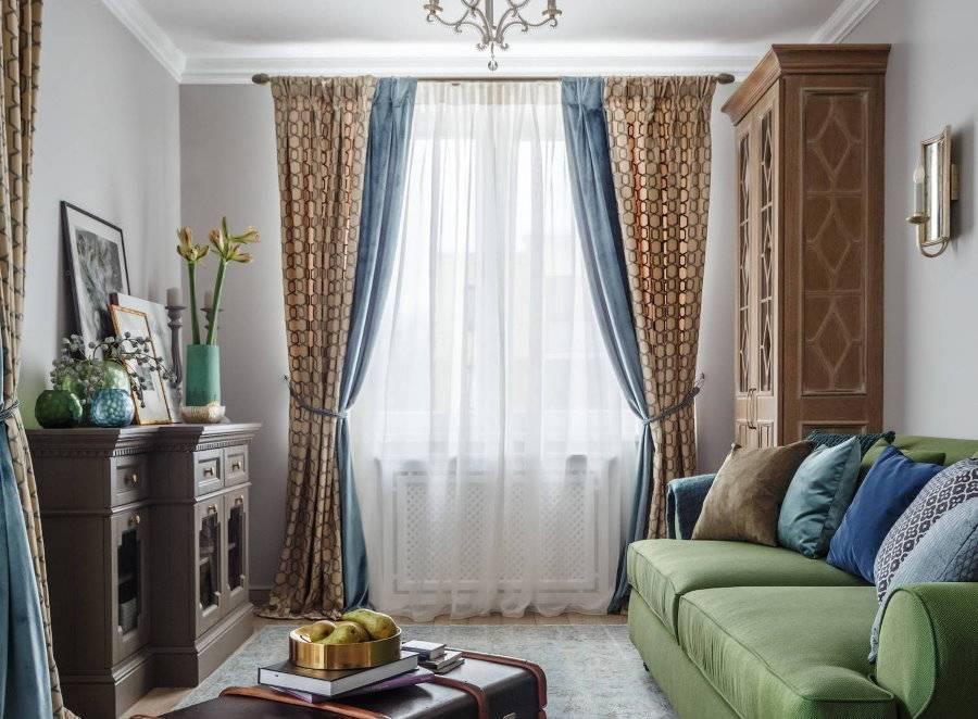 Новинки штор для гостиной 2020 года — обзор самых модных и стильных решений + 89 фото