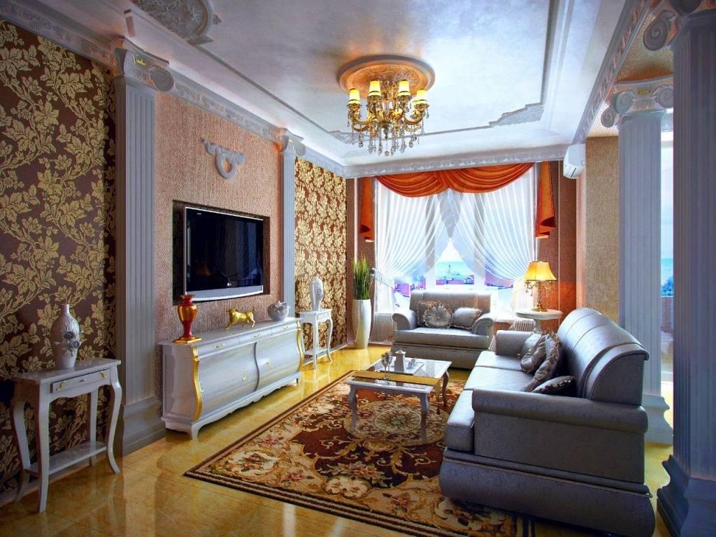 Основные правила классики в интерьере гостиной комнаты